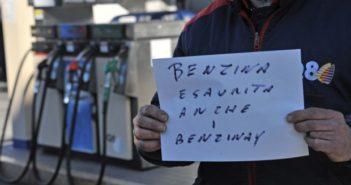 card carburante rifiutata